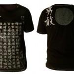 tokyo-five-bravery-shirt-black