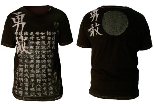 tokyo-five-bravery-shirt-black.jpg