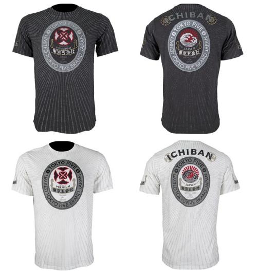 Tokyo Five Export MMA T shirt