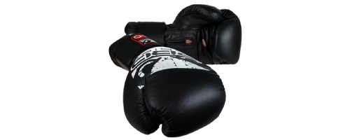 best-leather-boxing-gloves-bad-boy