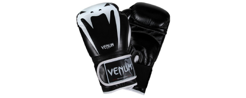 best-leather-boxing-gloves-venum